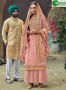 Pink Color Faux Georgette Fabric Embroidered Resham Work Designer Palazzo Suit